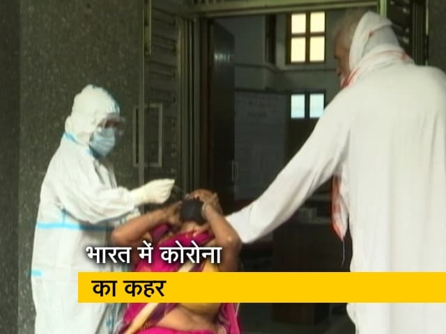 Video : भारत में कोरोनावायरस से 63 हजार से ज्यादा मौतें