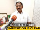 Video : Language Policy Explicitly Imposes Hindi: Tamil Nadu Minister