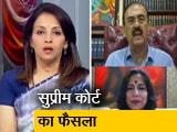 Videos : सुशांत सिंह राजपूत मामले की गुत्थी सुलझाएगी CBI
