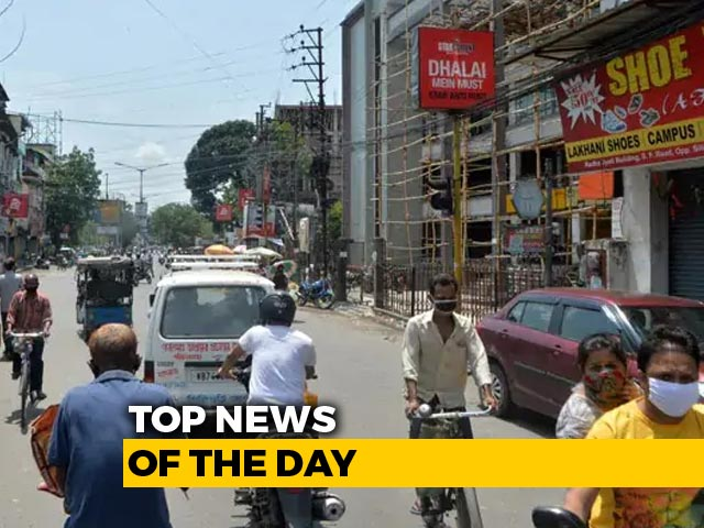 Video : The Biggest Stories Of August 29, 2020