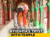 Video : PM To Begin Ayodhya Visit At Hanumangarhi Temple: Ground Report