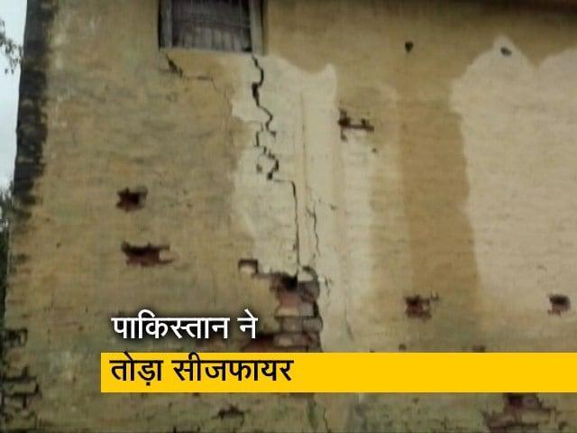 Videos : जम्मू कश्मीर: हीरा नगर सेक्टर में पाक ने की फायरिंग, रिहाइशी इलाकों में दागे मोर्टार