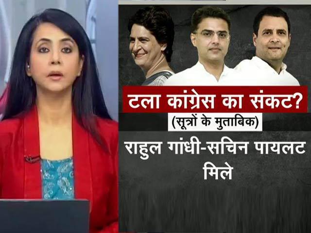 Videos : 5 की बात : राजस्थान संकट को सुलझाने की कोशिश
