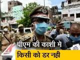 Video : वाराणसी: बदमाशों ने दिनदहाड़े की फायरिंग, दो लोगों की मौत