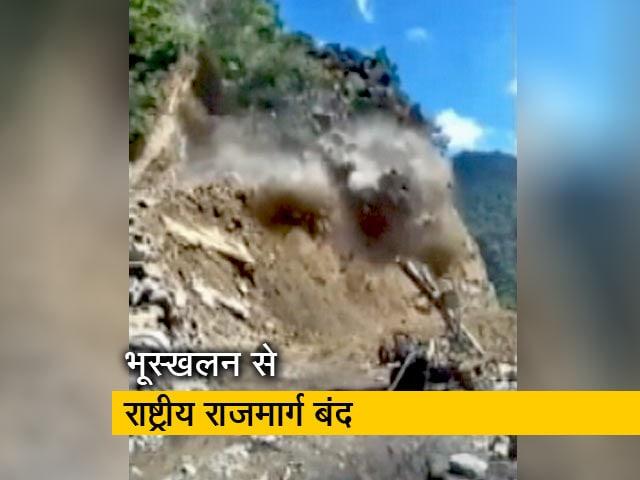 Videos : ऋषिकेश-बद्रीनाथ राष्ट्रीय राजमार्ग बंद, भूस्खलन से यातायात प्रभावित