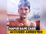 Video : UP 6-Year-Old Rape: Accused Arrested, Left 'Suicide Note' To Mislead Cops