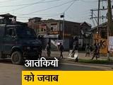 Videos : आतंक के खिलाफ मुहीम