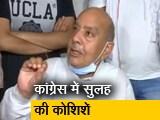 Video : अशोक गहलोत से मिले विधायक भंवरलाल शर्मा