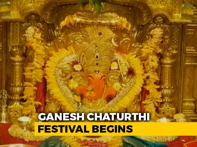 Video : Low-key Ganesh Chaturthi this year due to Covid-19