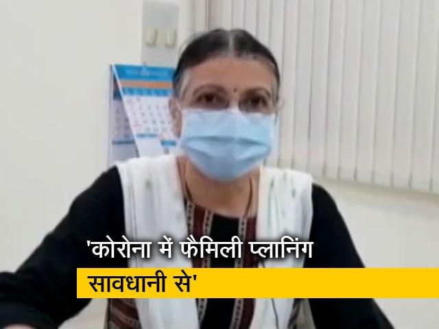 Videos : मुंबई में कोरोना के कारण हुआ गर्भपात