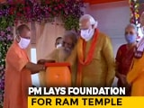 Video: PM Narendra Modi Lays Silver Brick For Ram Temple In Ayodhya | NDTV Beeps