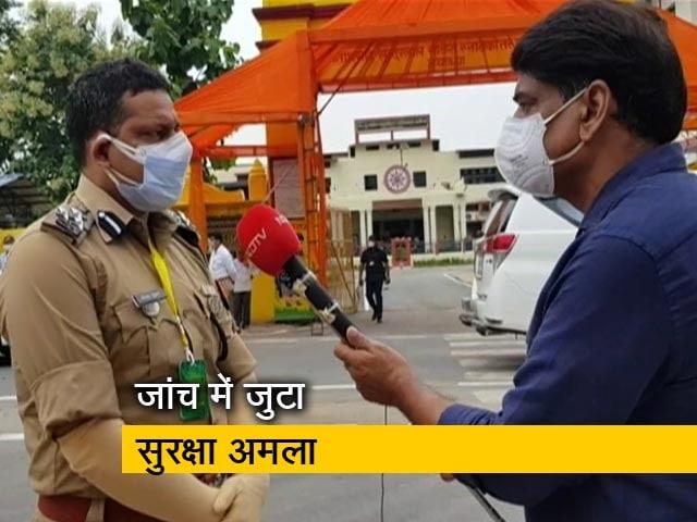 Video : अयोध्या में सुरक्षा के कड़े इंतजाम
