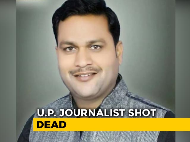 Video : UP Journalist Chased, Shot Dead Over Property Dispute; 3 Arrested: Police