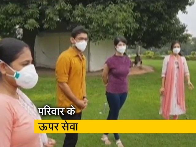 Videos : दोहरी चुनौती का सामना करते डॉक्टर