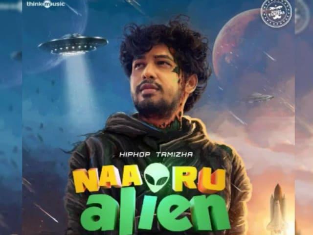 Naa Oru Alien