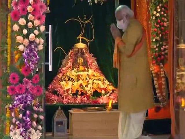 Ram Mandir Bhoomi Pujan in Ayodhya: तस्वीरों में देखें, अयोध्या में राम जन्मभूमि मंदिर का शिलान्यास