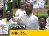 Video : BJP पर जमकर बरसे CM गहलोत, बोले- 100 चूहे खाकर बिल्ली हज को चली