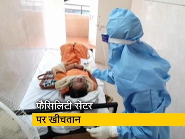 Videos : पुणे में तेजी से फैल रहा संक्रमण