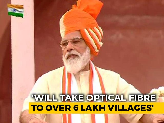 "Video : ""In 1,000 Days, Every Village To Have Optical Fibre Network"": PM Modi"