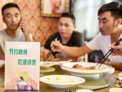 """""""Operation Empty Plate"""": Chinese Diners Told To Order Less Food"""