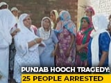 Video : 86 Dead In Punjab Toxic Liquor Case, 7 Excise Officials, 6 Cops Suspended