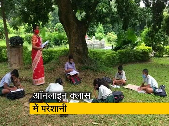 Videos : त्रिपुरा में खुले में बच्चों की चल रही क्लास