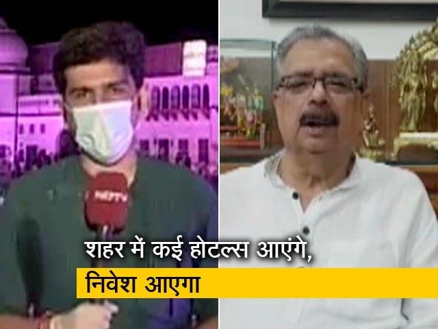 Videos : जितना जरूरी जय श्री राम, उतना ही जरूरी जय सिया राम : ट्रस्टी