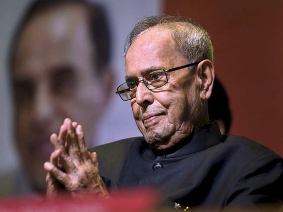 Maharashtra Assembly Pays Tributes To Pranab Mukherjee