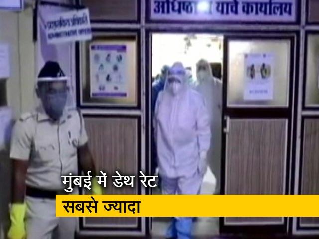 Videos : 'लोग छुपा रहे हैं कोरोना वायरस के लक्षण'