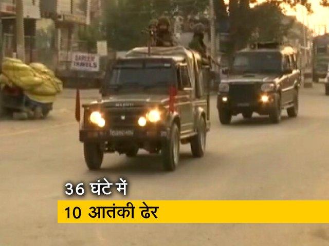 Videos : श्रीनगर में सुरक्षाबलों ने ढेर किए 3 आतंकी, मुठभेड़ में एक ASI भी शहीद