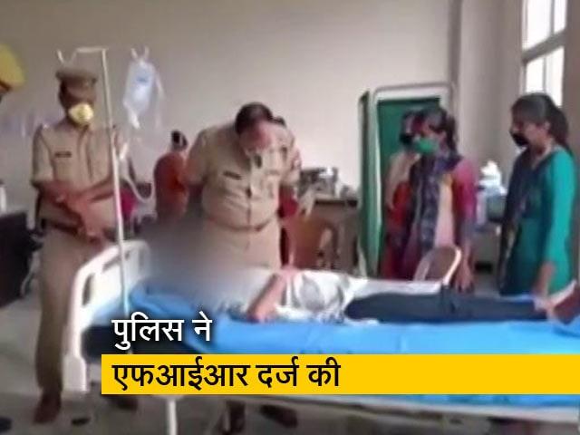 Videos : यूपी में कोविड के इलाज से जुड़ी एक नर्स ने खुदकुशी की कोशिश की