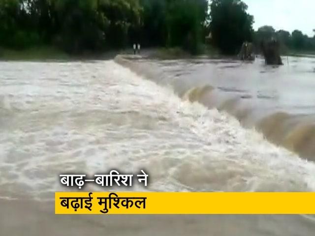 Videos : मध्य प्रदेश में पिछले 24 घंटे में बाढ़-बारिश से 14 की मौत