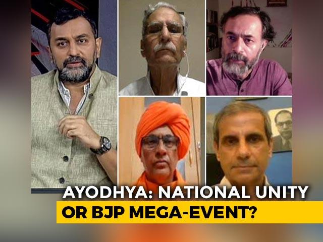 Video: Political Groundbreaking In Ayodhya?