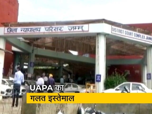 Videos : जम्मू-कश्मीर में UAPA का गलत इस्तेमाल, अब रिहा हुए फार्मासिस्ट