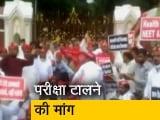 Video : सपा कार्यकर्ताओं का NEET परीक्षा के विरोध में प्रदर्शन, पुलिस ने किया लाठीचार्ज
