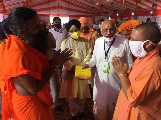 Video : Ramdev, Other Invitees Arrive As Ayodhya Preps For Ram Temple Event
