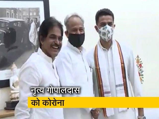 Videos : सीएम अशोक गहलोत के घर विधायक दल की बैठक