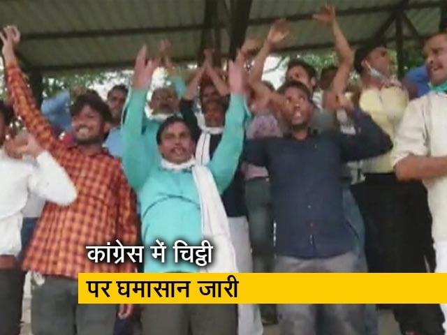 Videos : उत्तर प्रदेश में जितिन प्रसाद के विरोध में हुआ प्रदर्शन