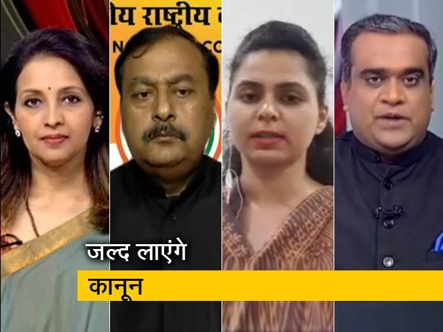 Videos : चर्चा : उप चुनाव के मद्देनजर शिवराज सरकार का फैसला? MP वालों को ही सरकारी नौकरी!
