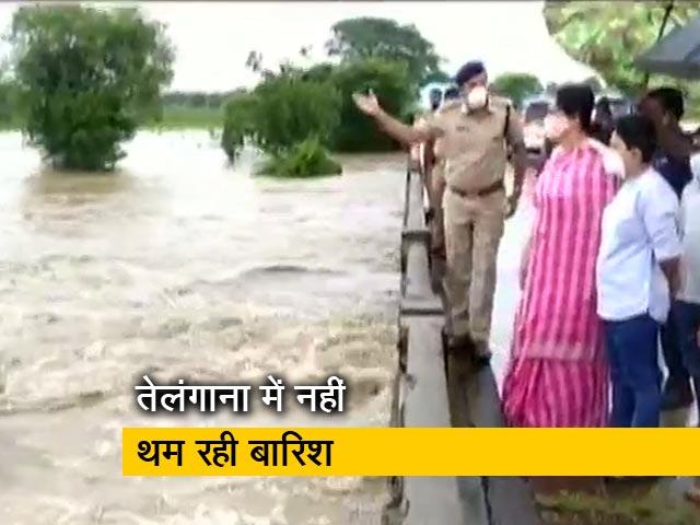 Videos : हैदराबाद समेत तेलंगाना के कई जिलों में भारी बारिश