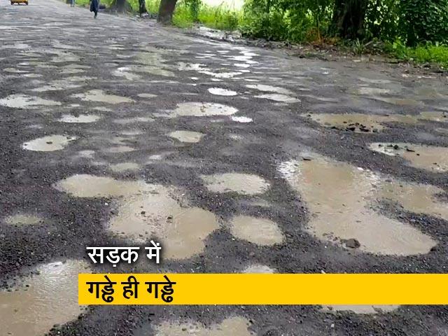 Videos : PWD विभाग की खुली पोल, दो महीने पहले बनी सड़क में गड्ढे