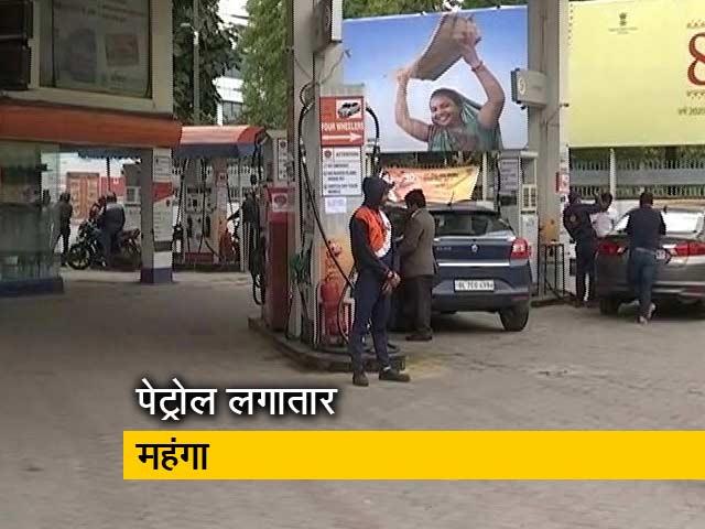 Videos : कच्चा तेल सस्ता लेकिन फिर भी पेट्रोल महंगा !
