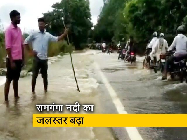 Videos : देश प्रदेश: रामगंगा नदी का जलस्तर बढ़ा, मुरादाबाद-टिहरी बाइपास रोड पानी