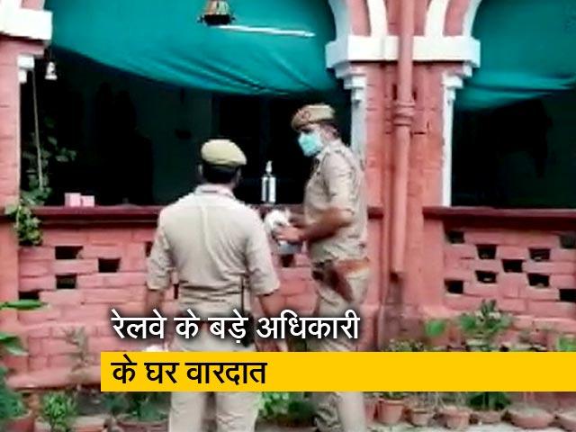 Videos : रेल मंत्रालय के प्रवक्ता की पत्नी और बेटे की लखनऊ में हत्या