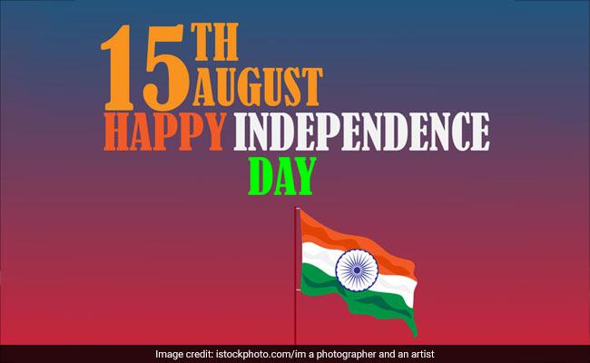 देश भर में 75वें स्वतंत्रता दिवस का जश्न 15 अगस्त को पूरे उत्साह से मनाने की तैयारियां जारी हैं