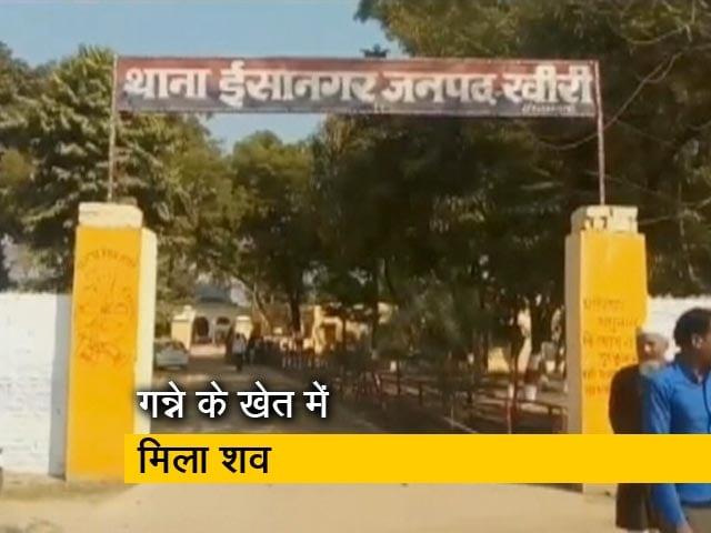 Videos : यूपी : लखीमपुर खीरी रेप व मर्डर केस में 2 अरेस्ट, अखिलेश ने साधा निशाना