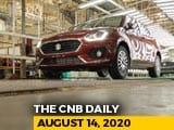Video : Maruti Suzuki Gurugram Plant, Honda Amaze Sales, Yamaha Online Sales
