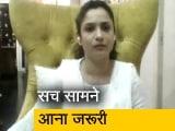 Video : अंकिता लोखंडे ने NDTV से बातचीत में कहा, सुशांत हमेशा खुश रहने वाले व्यक्ति थे
