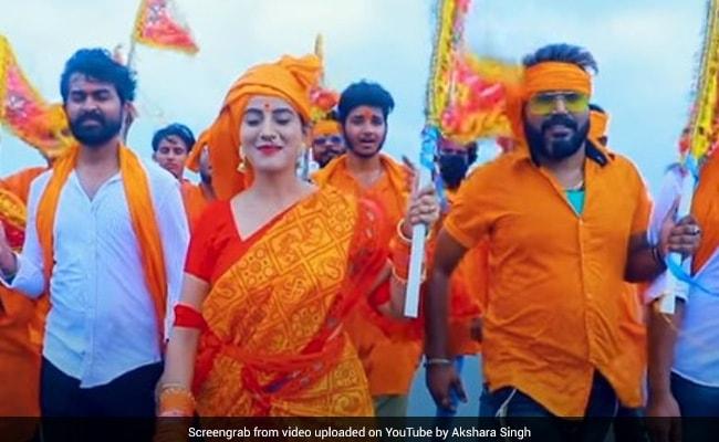 भोजपुरी एक्ट्रेस अक्षरा सिंह का नया सॉन्ग 'स्वागत है श्री राम का' हुआ रिलीज, वायरल हुआ Video