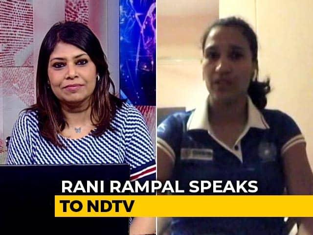 """I Almost Cried"": Rani Rampal On Winning Khel Ratna"